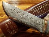 Damaškový nôž čepel
